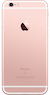 Apple iPhone 6s 16GB back variant