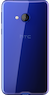 HTC U Play 32GB back variant