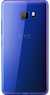 HTC U Ultra 64GB back variant