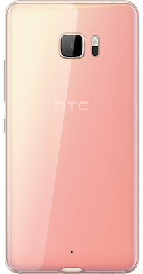 HTC U Ultra 64GB Cosmetic Pink