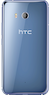 HTC U11 64GB Amazing Silver back