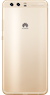 P10 Plus back variant